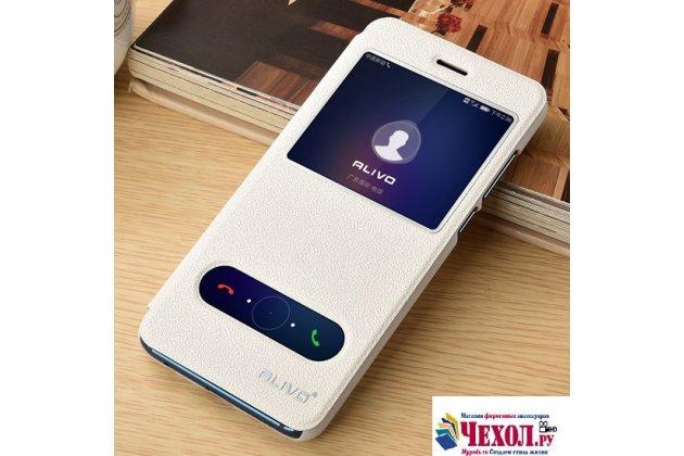 Фирменный чехол-книжка для Huawei Honor V10 / Honor View 5.99 (BKL-AL20) белый с окошком для входящих вызовов и свайпом водоотталкивающий