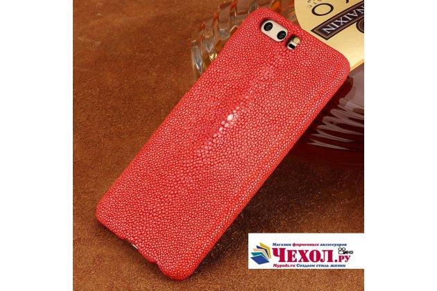 Фирменная роскошная эксклюзивная накладка  из натуральной рыбьей кожи СКАТА (с жемчужным блеском) красный для Huawei Honor V10 / Honor View 5.99 (BKL-AL20). Только в нашем магазине. Количество ограничено