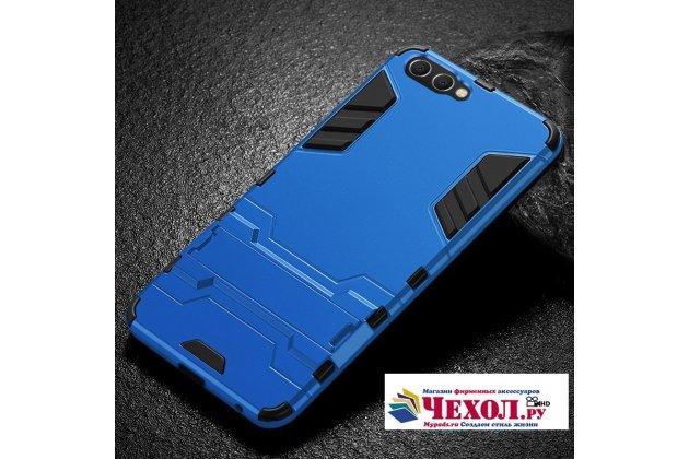 Противоударный усиленный ударопрочный фирменный чехол-бампер-пенал для Huawei Honor V10 / Honor View 5.99 (BKL-AL20) синий