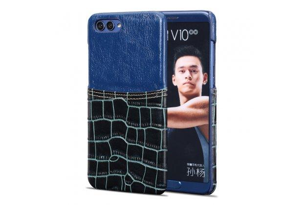Фирменная роскошная элитная премиальная задняя панель-крышка для Huawei Honor V10 / Honor View 5.99 (BKL-AL20) из качественной кожи буйвола с вставкой под кожу рептилии в синем цвете
