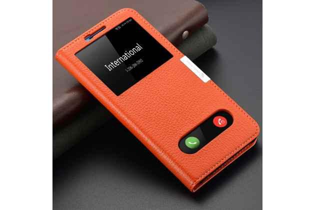 Фирменный чехол-книжка для Huawei Honor V10 / Honor View 5.99 (BKL-AL20) оранжевый с окошком для входящих вызовов и свайпом водоотталкивающий