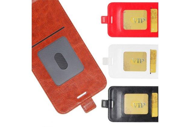Фирменный оригинальный вертикальный откидной чехол-флип для Alcatel U5 HD 5047D белый из натуральной кожи Prestige