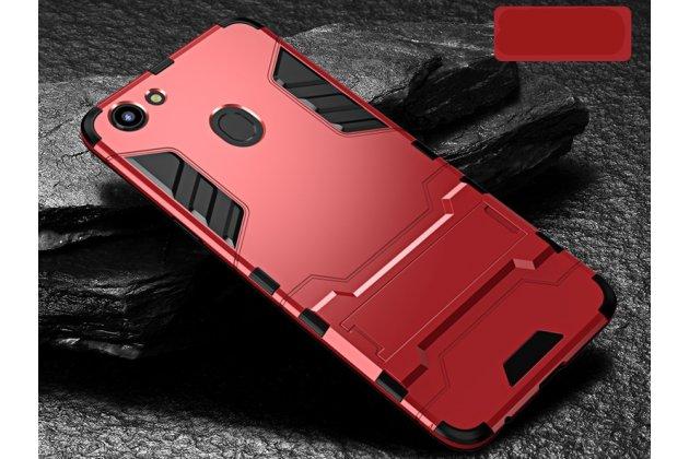 Противоударный усиленный ударопрочный фирменный чехол-бампер-пенал для Oppo A79 красный