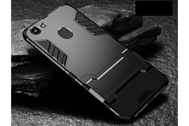 Противоударный усиленный ударопрочный фирменный чехол-бампер-пенал для Oppo A79 черный