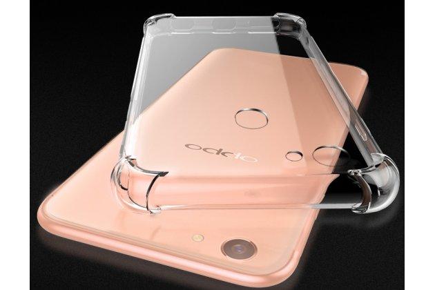 Фирменная задняя панель-чехол-накладка с защитными заглушками с защитой боковых кнопок для Oppo A79 прозрачная