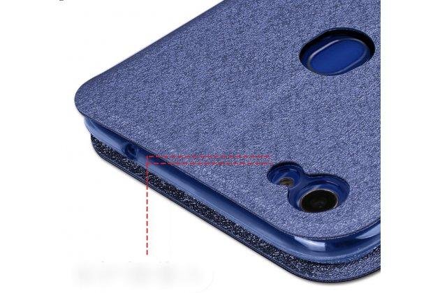Фирменный чехол-книжка водоотталкивающий с мульти-подставкой на жёсткой металлической основе для Oppo A79  синий