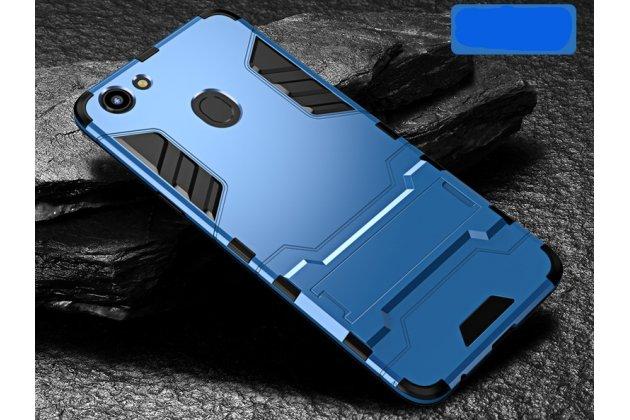 Противоударный усиленный ударопрочный фирменный чехол-бампер-пенал для Oppo A79 голубой