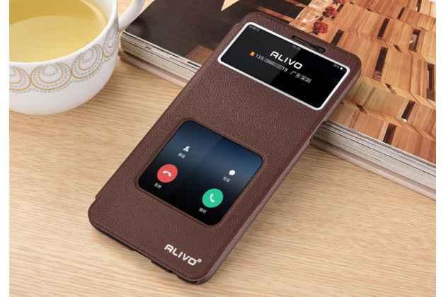 Фирменный чехол-книжка для Oppo A79 коричневый с окошком для входящих вызовов и свайпом водоотталкивающий
