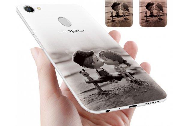 """Фирменная роскошная задняя панель-чехол-накладка  из мягкого силикона с безумно красивым расписным 3D рисунком на Oppo A79 """"тематика Любовь"""""""