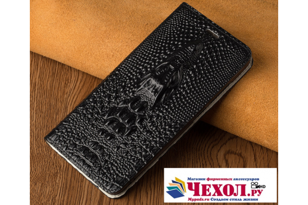 Фирменный роскошный эксклюзивный чехол с объёмным 3D изображением кожи крокодила черный для Huawei Nova 2S (HWI-AL00)  Только в нашем магазине. Количество ограничено