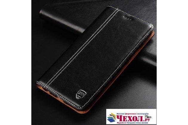 Фирменный премиальный чехол-книжка из качественной импортной кожи с мульти-подставкой и визитницей для Huawei Nova 2S (HWI-AL00)  черный