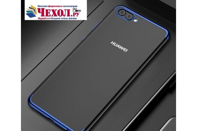 Фирменная ультра-тонкая полимерная из мягкого качественного силикона задняя панель-чехол-накладка для Huawei Nova 2S (HWI-AL00) прозрачная синяя