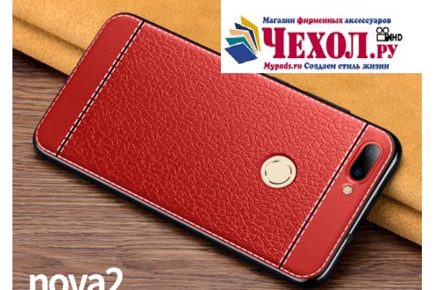 Фирменная премиальная элитная крышка-накладка на Huawei Nova 2S (HWI-AL00) красная из качественного силикона с дизайном под кожу
