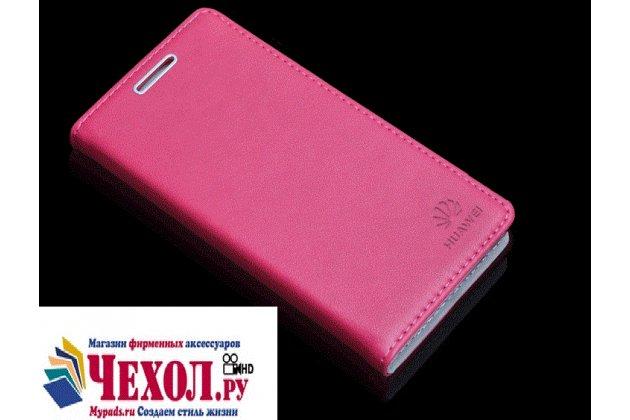 """Фирменный премиальный элитный чехол-книжка с логотипом из качественной импортной кожи с мульти-подставкой и визитницей для Huawei Nova 2S (HWI-AL00)  """"Ретро"""" розовый"""