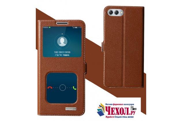 Фирменный чехол-книжка для Huawei Nova 2S (HWI-AL00) коричневый с окошком для входящих вызовов и свайпом водоотталкивающий