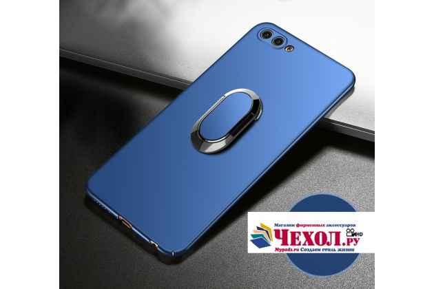 Задняя панель-крышка из прочного пластика с матовым противоскользящим покрытием для Huawei Nova 2S (HWI-AL00)  с магнитным держателем в синем цвете