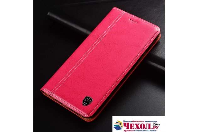 Фирменный премиальный чехол-книжка из качественной импортной кожи с мульти-подставкой и визитницей для Huawei Nova 2S (HWI-AL00)  розовый