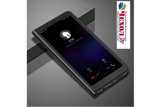 Фирменный оригинальный чехол-книжка для Huawei Nova 2S (HWI-AL00) черный с окошком для входящих вызовов водоотталкивающий
