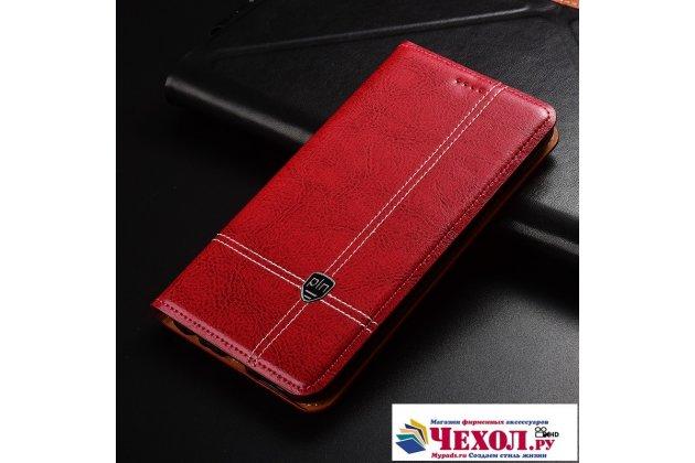 Фирменный премиальный чехол-книжка из качественной импортной кожи с мульти-подставкой и визитницей для Huawei Nova 2S (HWI-AL00) красный