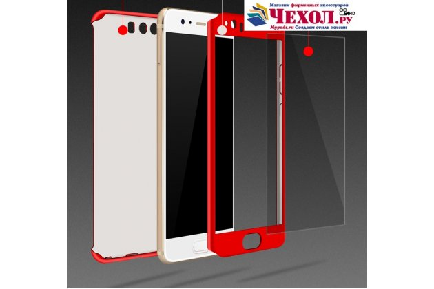 Фирменный уникальный чехол-бампер-панель с полной защитой дисплея и телефона по всем краям и углам для Huawei Nova 2S (HWI-AL00) красный
