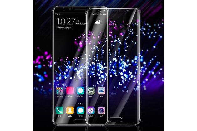 Фирменная оригинальная 3D защитная пленка с закругленными краями которое полностью закрывает экран для телефона Huawei Nova 2S (HWI-AL00) глянцевая