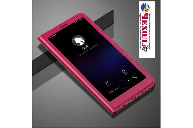 Фирменный оригинальный чехол-книжка для Huawei Nova 2S (HWI-AL00) розовый с окошком для входящих вызовов водоотталкивающий