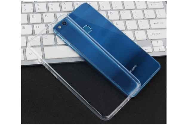 Фирменная ультра-тонкая полимерная из мягкого качественного силикона задняя панель-чехол-накладка для Huawei Nova 2S (HWI-AL00) прозрачная