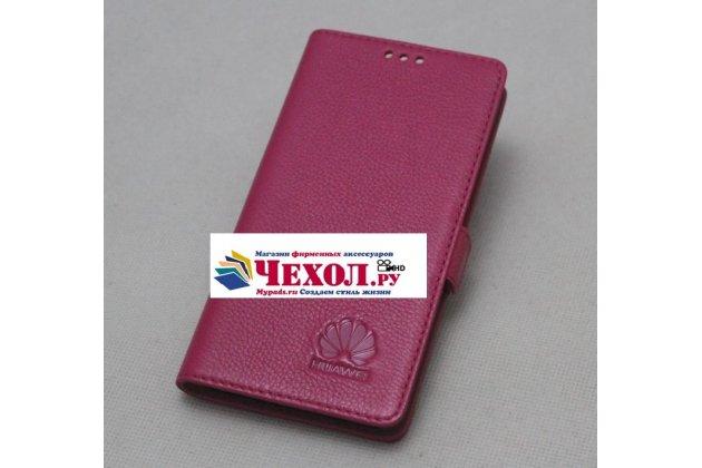 Фирменный оригинальный подлинный чехол с логотипом для Huawei Nova 2S (HWI-AL00) из натуральной кожи розовый