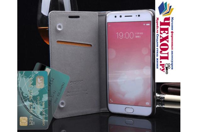 """Фирменный премиальный элитный чехол-книжка с логотипом из качественной импортной кожи с мульти-подставкой и визитницей для Huawei Nova 2S (HWI-AL00) """"Ретро"""" красное вино"""