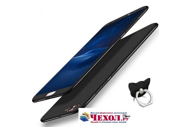 Фирменный уникальный чехол-бампер-панель с полной защитой дисплея и телефона по всем краям и углам для Huawei Nova 2S (HWI-AL00) черный