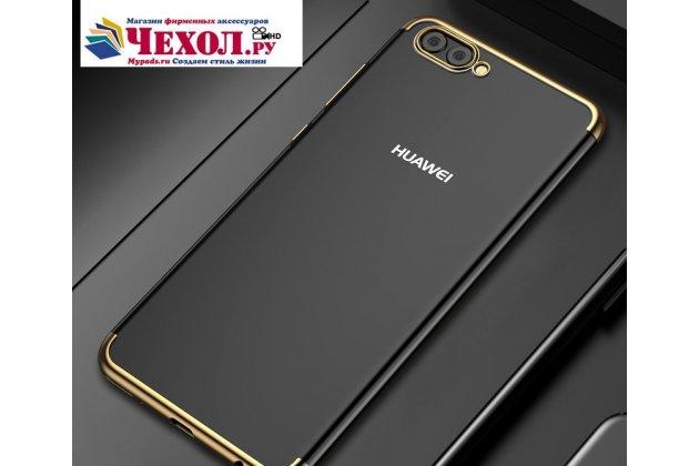 Фирменная ультра-тонкая полимерная из мягкого качественного силикона задняя панель-чехол-накладка для Huawei Nova 2S (HWI-AL00) прозрачная золотая