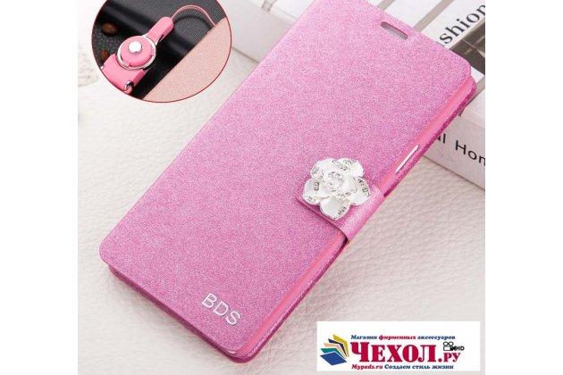 Фирменный роскошный чехол-книжка безумно красивый декорированный бусинками и кристаликами на Huawei Nova 2S (HWI-AL00) розовый