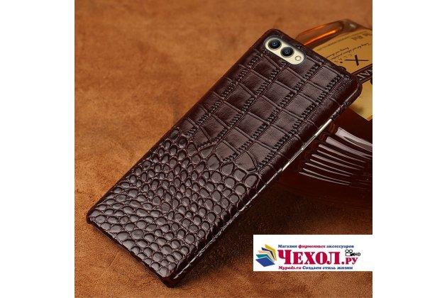 Фирменная элегантная экзотическая задняя панель-крышка с фактурной отделкой натуральной кожи крокодила для Huawei Nova 2S (HWI-AL00) коричневая. Только в нашем магазине. Количество ограничено.