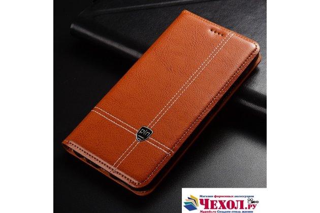 Фирменный премиальный чехол-книжка из качественной импортной кожи с мульти-подставкой и визитницей для Huawei Nova 2S (HWI-AL00)  коричневый