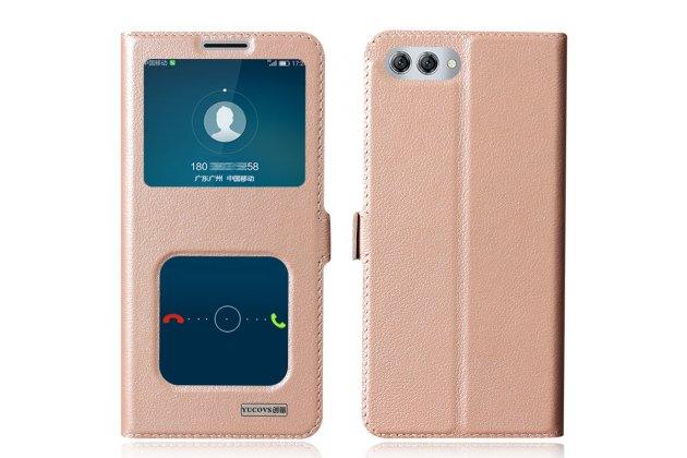 Фирменный чехол-книжка для Huawei Nova 2S (HWI-AL00) розовое золото с окошком для входящих вызовов и свайпом водоотталкивающий