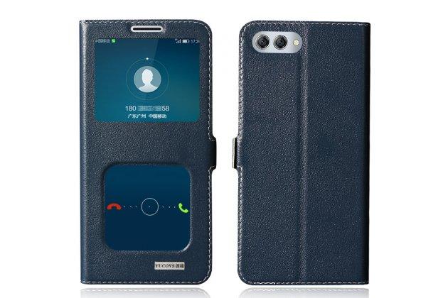 Фирменный чехол-книжка для Huawei Nova 2S (HWI-AL00) синий с окошком для входящих вызовов и свайпом водоотталкивающий