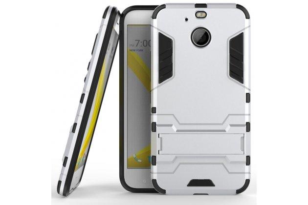 Противоударный усиленный ударопрочный фирменный чехол-бампер-пенал для HTC Bolt/HTC Desire 10/ Desire 10 Lifestylle  серебристый