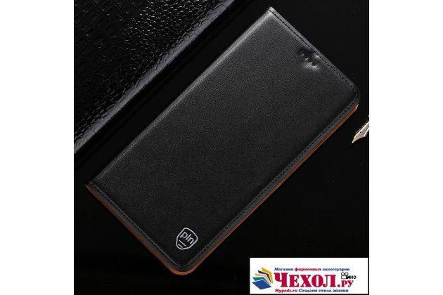Фирменный чехол-книжка из качественной импортной кожи с подставкой и визитницей для Huawei Honor 9 Lite (LLD-AL00) черный