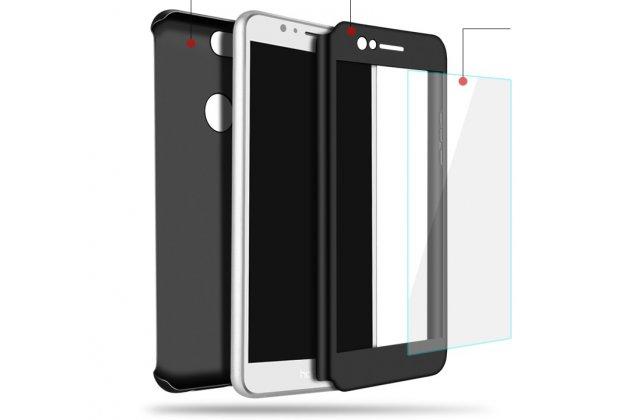 Фирменный уникальный чехол-бампер-панель с полной защитой дисплея и телефона по всем краям и углам для Huawei Honor 9 Lite (LLD-AL00) красный