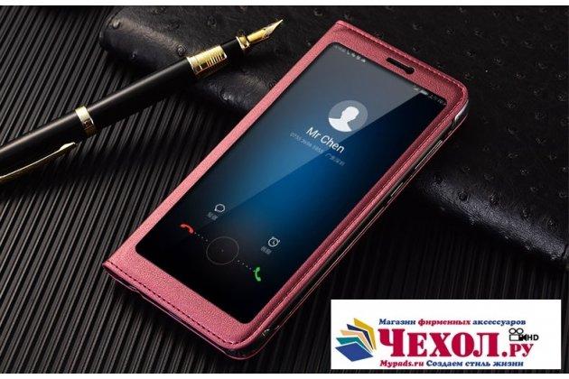 Фирменный оригинальный чехол-книжка для Huawei Honor 9 Lite (LLD-AL00) вишневый с окошком для входящих вызовов водоотталкивающий