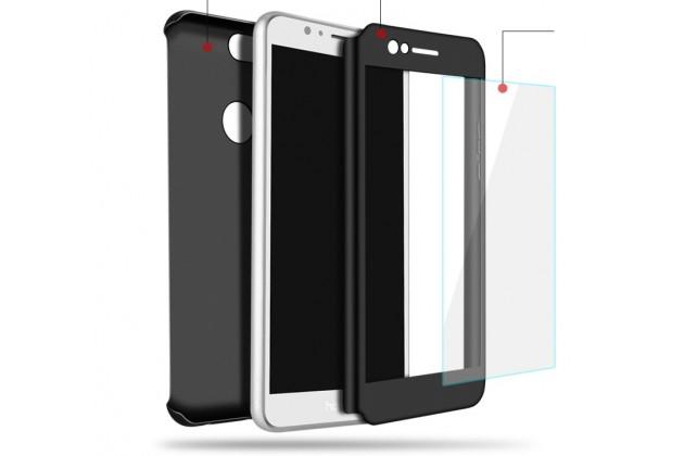 Фирменный уникальный чехол-бампер-панель с полной защитой дисплея и телефона по всем краям и углам для Huawei Honor 9 Lite (LLD-AL00) черный