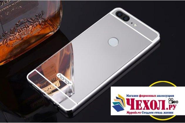Фирменная металлическая задняя панель-крышка-накладка из тончайшего облегченного авиационного алюминия для Huawei Honor 9 Lite (LLD-AL00) серебристая