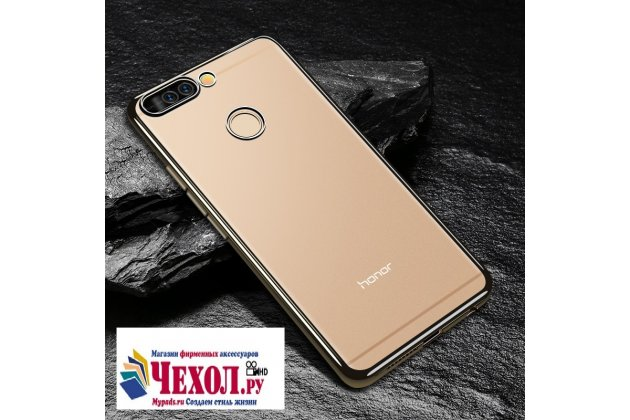 Фирменная ультра-тонкая полимерная из мягкого качественного силикона задняя панель-чехол-накладка для Huawei Honor 9 Lite (LLD-AL00) прозрачная золотая