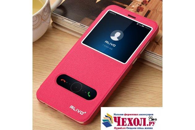 Фирменный чехол-книжка для Huawei Honor 9 Lite (LLD-AL00) розовый с окошком для входящих вызовов и свайпом водоотталкивающий