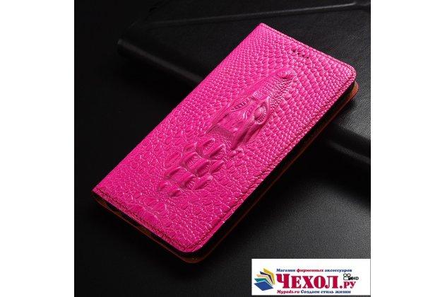 Фирменный роскошный эксклюзивный чехол с объёмным 3D изображением кожи крокодила розовый для Huawei Honor 9 Lite (LLD-AL00)  Только в нашем магазине. Количество ограничено
