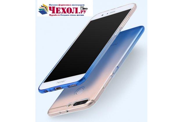 Фирменная ультра-тонкая полимерная задняя панель-чехол-накладка из силикона для Huawei Honor 9 Lite (LLD-AL00) прозрачная с эффектом дождя