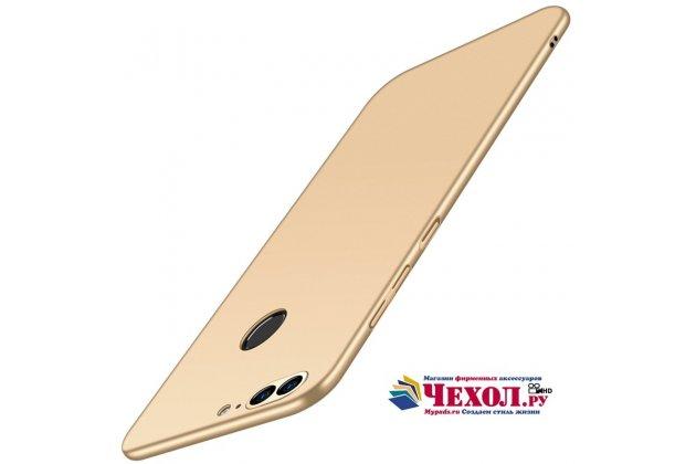 Задняя панель-крышка из прочного пластика с матовым противоскользящим покрытием для Huawei Honor 9 Lite (LLD-AL00)  в золотом цвете
