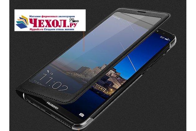 Фирменный оригинальный чехол-книжка для Huawei Honor 9 Lite (LLD-AL00) сапфировый с окошком для входящих вызовов водоотталкивающий