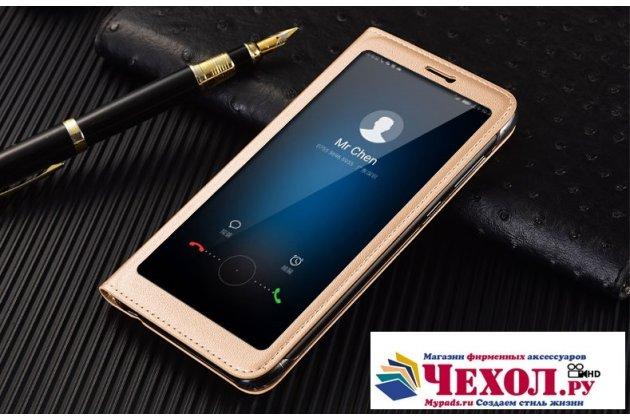 Фирменный оригинальный чехол-книжка для Huawei Honor 9 Lite (LLD-AL00) золотой с окошком для входящих вызовов водоотталкивающий