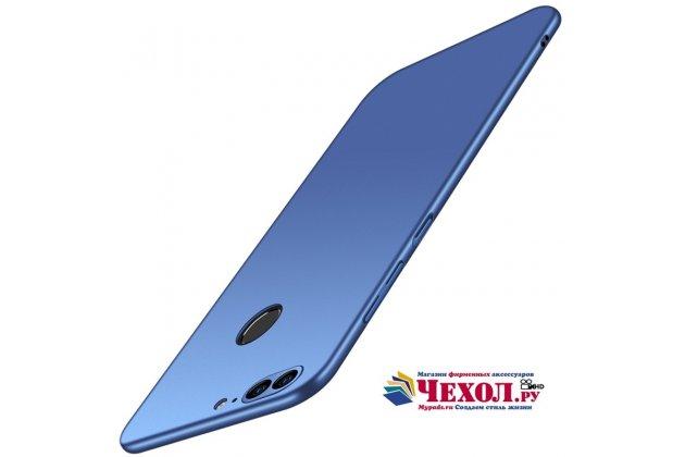 Задняя панель-крышка из прочного пластика с матовым противоскользящим покрытием для Huawei Honor 9 Lite (LLD-AL00)  в синем цвете